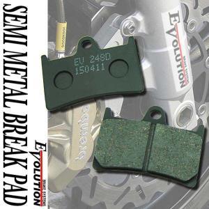 EV-248D ブレーキパッド FZS1000 FZ-1 YZF1000サンダーエース YZF-R1【クーポン配布中】|rise-corporation-jp