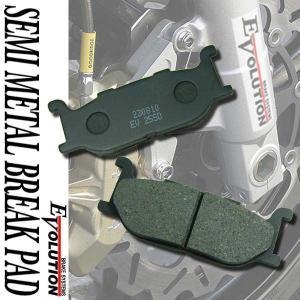 EV-255D ブレーキパッド FZX250 T-MAX SR400 ロイヤルスター ドラッグスター400 XJ400S ルネッサ【クーポン配布中】|rise-corporation-jp