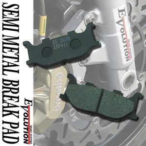 ヤマハ MAJESTY マジェスティ 4HC/SG01J フロント用 EV-260D セミメタルブレーキパッド【クーポン配布中】|rise-corporation-jp