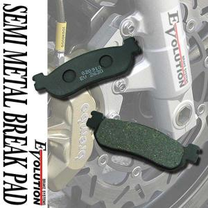 EV-263D ブレーキパッド TW200 TW200E TW225E【クーポン配布中】|rise-corporation-jp