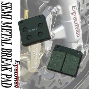 EV-306D ブレーキパッド GS750ES GS750G GS750L【クーポン配布中】 rise-corporation-jp