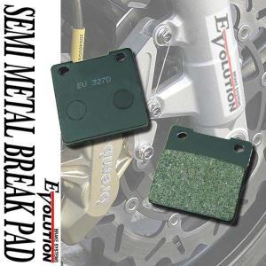 EV-327D ブレーキパッド【クーポン配布中】|rise-corporation-jp