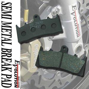 カワサキ ZRX1100/2 ZRT10C フロント用 EV-349D セミメタルブレーキパッド【クーポン配布中】 rise-corporation-jp