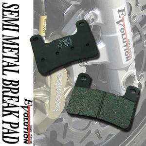 EV-355D ブレーキパッド GSX-R1000Z GSX1300Rハヤブサ VZR1800【クーポン配布中】 rise-corporation-jp