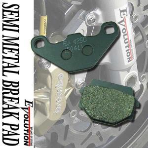 EV-425D ブレーキパッド AR125 KE125 AR125A KE125A【クーポン配布中】|rise-corporation-jp
