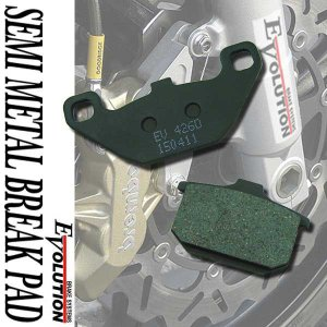 EV-426D ブレーキパッド Z750GP エリミネーター750 GPZ750R【クーポン配布中】 rise-corporation-jp