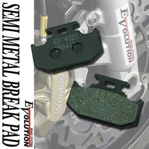 EV-432D ブレーキパッド KX200 KDX220R KDX220SR【クーポン配布中】 rise-corporation-jp