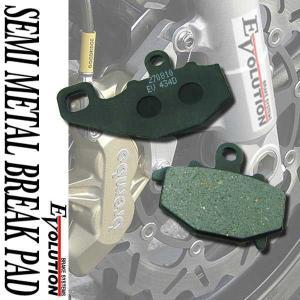カワサキ ZRX400/2 ZR400E リア用 EV-434D セミメタルブレーキパッド【クーポン配布中】|rise-corporation-jp