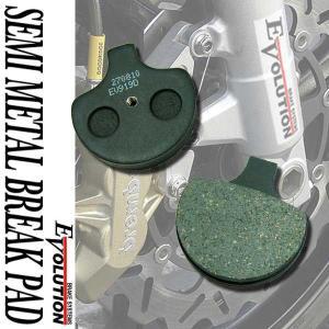 ハーレーダビッドソン EV-919D ブレーキパッド FXDWG Dyna ダイナ ワイドグライド FXEF ファットボブ【クーポン配布中】|rise-corporation-jp