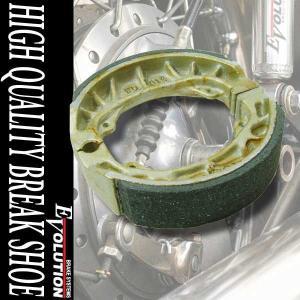 EV-101S ドラムブレーキシュー KYMCO Cobra Racer DJX50 DJY50【クーポン配布中】|rise-corporation-jp