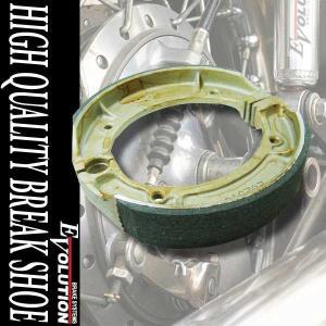 ヤマハ MAJESTY マジェスティ 4HC リア用 EV-231S ドラムブレーキシュー【クーポン配布中】|rise-corporation-jp