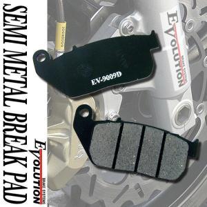 ハーレーダビッドソン EV-9009D ブレーキパッド XL1200N ナイトスター XL1200R スポーツスター ロードスター【クーポン配布中】|rise-corporation-jp