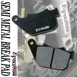 ハーレーダビッドソン EV-9010D ブレーキパッド XL1200N ナイトスター XL1200R スポーツスター ロードスター【クーポン配布中】|rise-corporation-jp