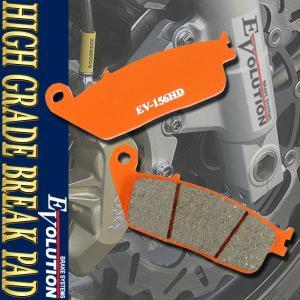EV-156HD ハイグレードブレーキパッド フュージョン CBR250RR CB400SF XR400モタード CB750 RF400R バンディット60【クーポン配布中】|rise-corporation-jp
