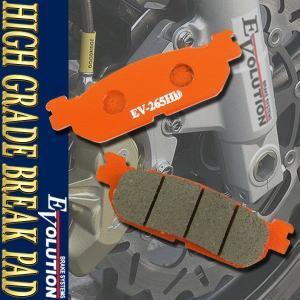 EV-265HD ハイグレードブレーキパッド ジュピター125 ジュピター150 イタルジェット【クーポン配布中】|rise-corporation-jp