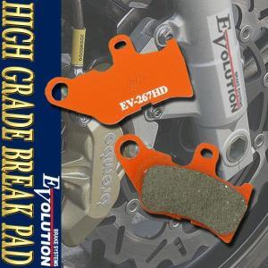 EV-267HD ハイグレードブレーキパッド Jog ジョグ Goolstyl ZR Evolution SA16J【クーポン配布中】|rise-corporation-jp