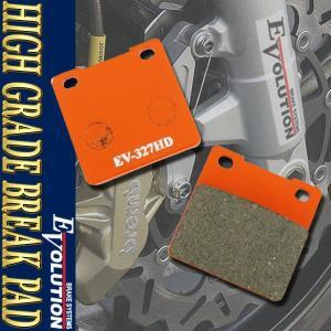 EV-327HD ハイグレードブレーキパッド GF250S RG250γ ガンマ バンディット250/V【クーポン配布中】|rise-corporation-jp