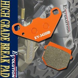 EV-342HD ハイグレードブレーキパッド KDX125SR DX125A KMX125 MX125A KX125【クーポン配布中】|rise-corporation-jp