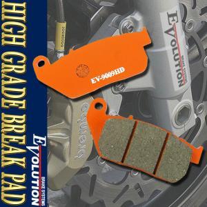ハーレーダビッドソン EV-9009HD ハイグレードブレーキパッド XL1200X Forty-Eight フォーティエイト【クーポン配布中】|rise-corporation-jp