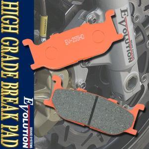 EV-255HD ハイグレードブレーキパッド ドラッグスター400 ドラッグスタークラシック400【クーポン配布中】|rise-corporation-jp