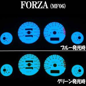 ホンダ FORZA フォルツァ MF06 ホワイトメーター ELメーター 発光色グリーンorブルー【クーポン配布中】|rise-corporation-jp