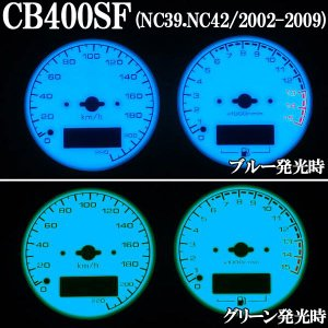 ホンダ CB400SF NC39/NC42 '02〜'09年 ELメーター ホワイトパネル 発光色グリーンorブルー切り替え【クーポン配布中】|rise-corporation-jp