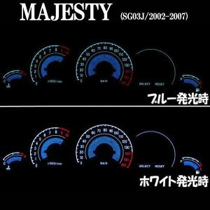 ヤマハ MAJESTY マジェスティ/C SG03J ブラックメーターパネル ELメーター 発光色ブルーorホワイト切り替え【クーポン配布中】|rise-corporation-jp