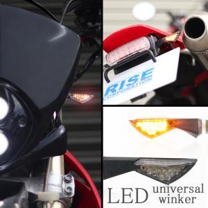 ミニ LED ウインカー ポジションランプ付 ブラックボディ/スモークレンズ バイク用【クーポン配布中】|rise-corporation-jp