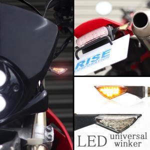 ミニ LED ウインカー ポジションランプ付 ブラックボディ/クリアレンズ 左右1セット バイク用【クーポン配布中】|rise-corporation-jp