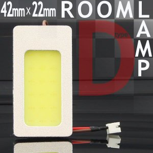 12V・24V 面発光 42mm×22mm 汎用 LED ルームランプ T10 31mm 37mm 40mm /D【クーポン配布中】|rise-corporation-jp