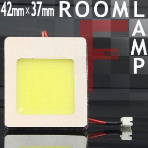 12V・24V 面発光 42mm×37mm 汎用 LED ルームランプ T10 31mm 37mm 40mm /F【クーポン配布中】|rise-corporation-jp