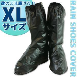 コンパクト レインブーツ カバー レインシューズ Bタイプ XLサイズ 目安:26.5cm〜28.0cm【クーポン配布中】|rise-corporation-jp
