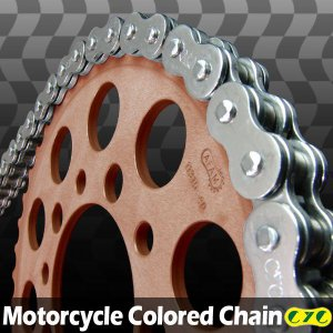 【CYCバイク用カラーチェーン】 ●参考適合車種:NSF100 ('06)  ●汎用品 120リンク...