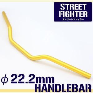 アルミ ハンドルバー 22.2mm ゴールド ストリートファイター オンロードタイプ グース350 250SB GSX250S刀 グース250 ST250などに【クーポン配布中】|rise-corporation-jp