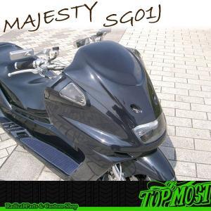 ヤマハ MAJESTY マジェスティ 4HC/SG01J トップモスト製 未塗装 フロント フェイスマスク #【クーポン配布中】|rise-corporation-jp
