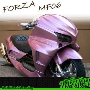 ホンダ FORZA フォルツァ MF06 トップモスト製 フロント フェイスマスク 未塗装 #【クーポン配布中】|rise-corporation-jp
