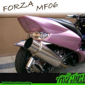 ホンダ FORZA フォルツァ MF06 トップモスト製 リア ローウイング/スポイラー未塗装 #【クーポン配布中】|rise-corporation-jp