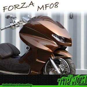 ホンダ FORZA フォルツァ MF08(前期) トップモスト製 フロント DGフェイス 未塗装 #【クーポン配布中】|rise-corporation-jp