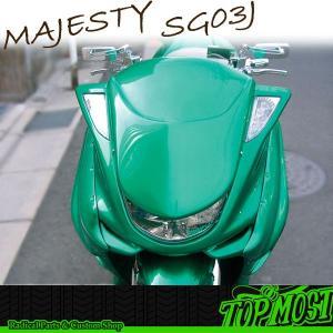 ヤマハ MAJESTY マジェスティ/C SG03J トップモスト製 未塗装 フロント フェイスマスク TYPE-2 #【クーポン配布中】|rise-corporation-jp
