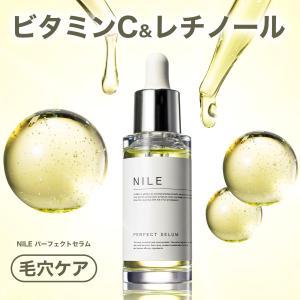 Nile 美容液 メンズ 特濃保湿 ビタミンC ヒト幹細胞配合 30mL 幸せラボ 送料無料 スキン...