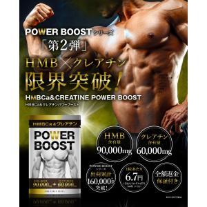 HMB クレアチン サプリ プロテイン hmb サプリメント 筋トレ ダイエット HMB クレアチン配合 POWER BOOST 1袋 450 タブレット
