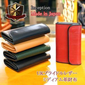 送料無料! 日本製レザーブランド『Inception(インセプション)』より、 本革財布が入荷しまし...