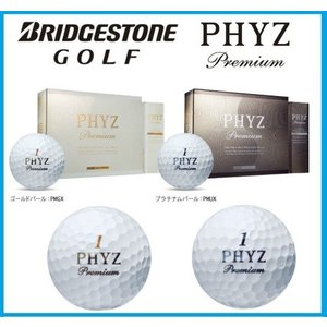 ☆即納☆2015年 ブリヂストン ファイズ プレミアム PHYZ PREMIUM ゴルフボール 1ダース(12個入)|rise-store