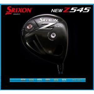 2014年 ダンロップ SRIXON スリクソンZ545 ドライバー RX−45 カーボンシャフト
