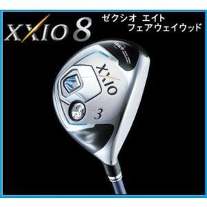 送料無料 ダンロップ XXIO8(ゼクシオ エイト)フェアウェイウッド MP800カーボンシャフト 日本正規品