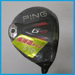 PING ピン G410 フェアウェイウッド (標準仕様)ALTAJCBRED/TOUR173-65...