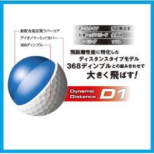 ☆ホンマゴルフ HONMA D1 ゴルフボール...の詳細画像1