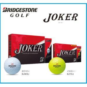 ☆即納☆ブリヂストン ゴルフ JOKER ジョーカー ゴルフボール 1ダース(12コ入り)
