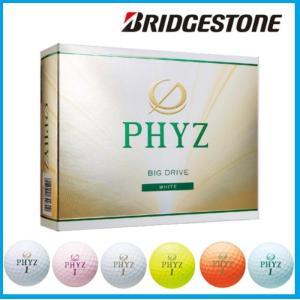 ☆2015 ブリヂストン ファイズ PHYZ ゴルフボール 1ダース(12球入)|rise-store