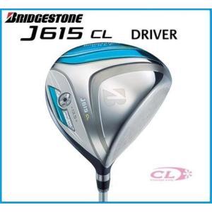 ☆2015年モデル ブリヂストンゴルフ J615 CL レディース ドライバー J15-31W カー...